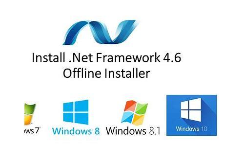 net framework 4.6 1 rc baixar offline