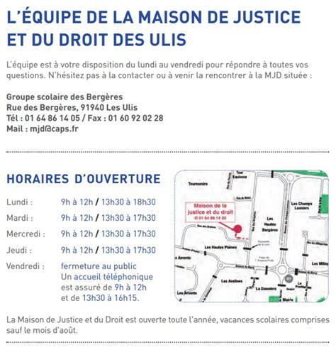maison de la justice et du droit 91 avie home