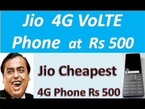 reliance jio to launch 4g volte feature phone at rs 500 jio new offer jio news