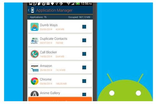 Android app  download manager source code :: riholawol