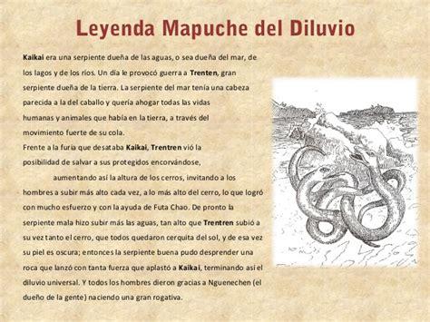 las leyendas de mapuche mitos y leyendas de la patagonia