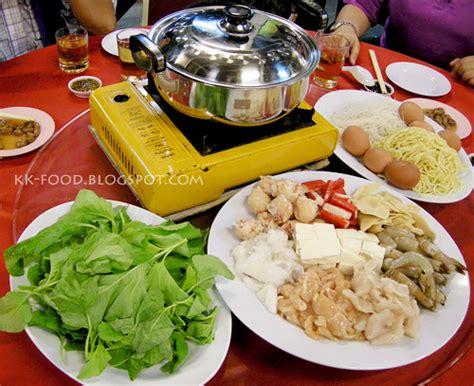 Steamboat Dinner by Steamboat Dinner Dowish Restaurant Kk Food