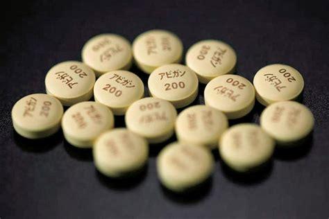 コロナ 効く 薬