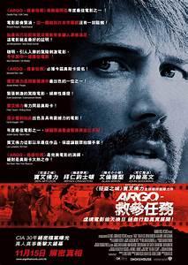 Movie Poster - Argo