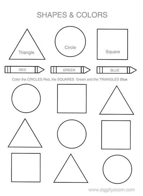 shapes colors printable worksheet school is cool