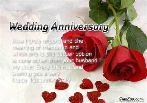 wedding anniversary wishes halloween