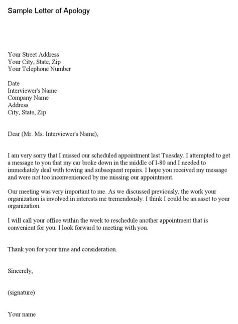 apology letter  missing appointment