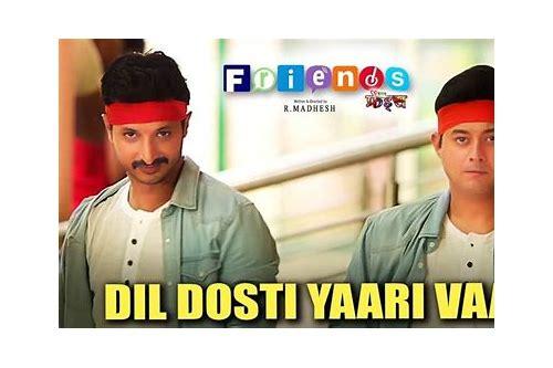 new marathi songs download 2018