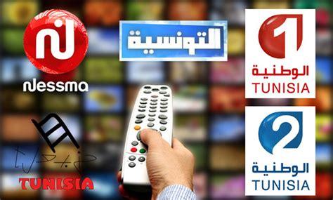 cuisine tv replay ramadan 2016 replay tv mella chef couzinetna hakka et