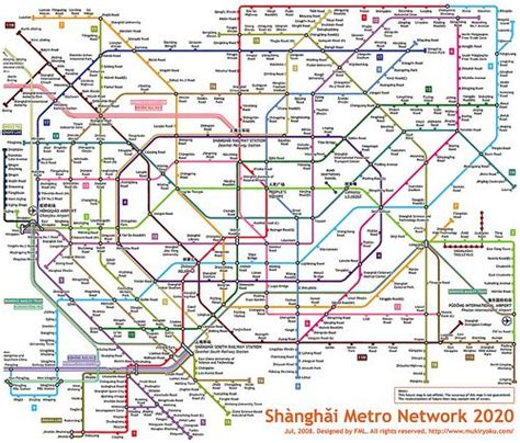 Metro trains run at fixed intervals, based on the line, time, and day, as shown below. Shanghai Metro Network 2020 by Flickr user Kzaral | Metro ...