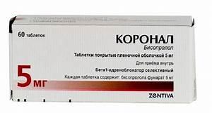 Дарсонваль для лечения гипертонии