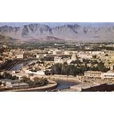 Kabul, 1960s