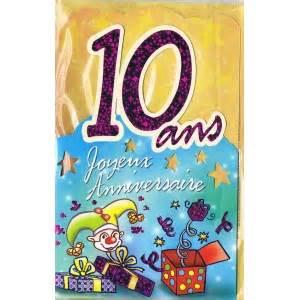 carte joyeux anniversaire 10 ans - Anniversaire De Mariage 10 Ans