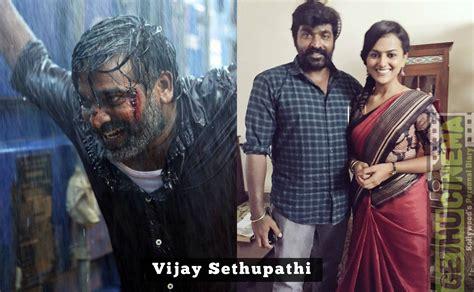 Vijay Sethupathi 2017 Latest Hd Stills