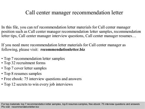call center manager recommendation letter