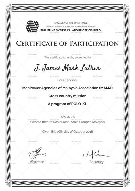 certificate  participation design template  psd word