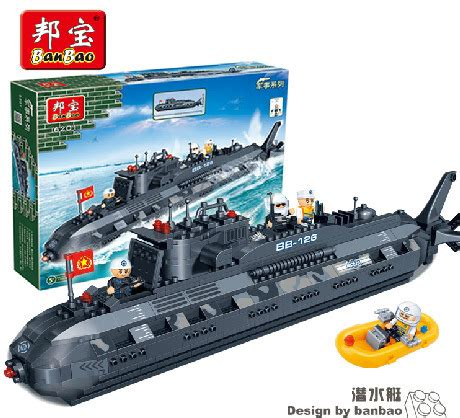 Lego Army Boat Sets by Submarine Lego Images