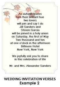 wording for wedding invitations sle wedding invitation wording
