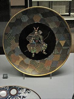 review of japanese cloisonn 233 the seven treasures enamels
