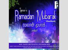 Ramadan Mubarak Tamil Mp3 Songs Free Download VStarMusiQ