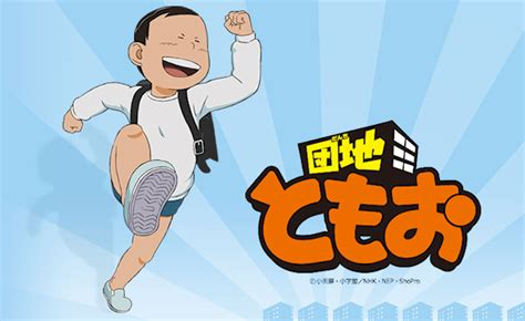 daftar anime jepang sedih daftar anime musim semi 2013 chapter 1 all about japan