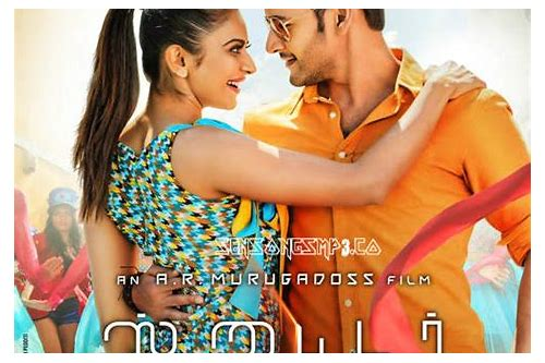 yamaleela movie mp3 download