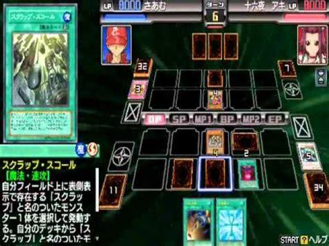 yu gi oh 5ds tag force 5 scrap deck vs akiza youtube