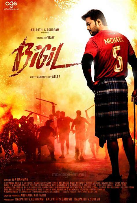 bigil tamil song lyrics lyricstamilgodorg