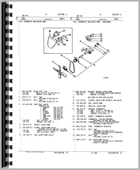 Ih 544 Wiring Diagram by International Harvester 544 Tractor Engine Parts Manual