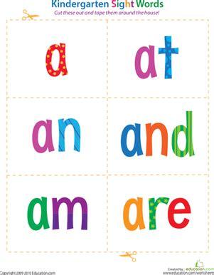 kindergarten sight words flash cards education 580 | kindergarten sight words sight words
