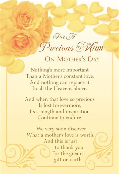 memorial mother's day quotes