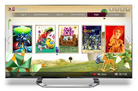 3d world app coming to lg s smart tvs flatpanelshd