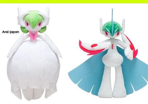 New Pokemon Center Original Plush Doll Mega Gardevoir