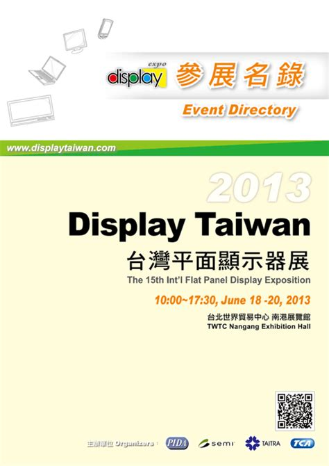 httpwwwgogofindercomtwbookspida  display taiwan