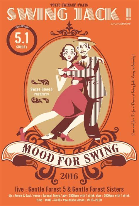 swing hop 25 best ideas about lindy hop on swing
