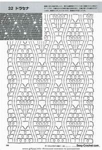 Sch U00e9ma Ou Diagramme Pour Crochet Mod U00e8le Points Divers