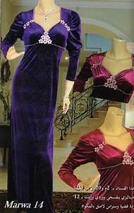 robe d39interieur coudre pinterest With robes d intérieur longues