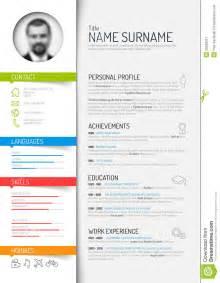resume templates professional profile statement cv resume template stock vector image 50593221