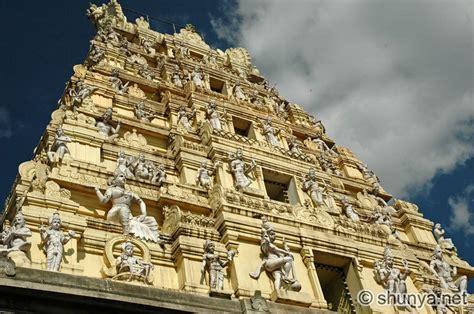 bangalore india shunya
