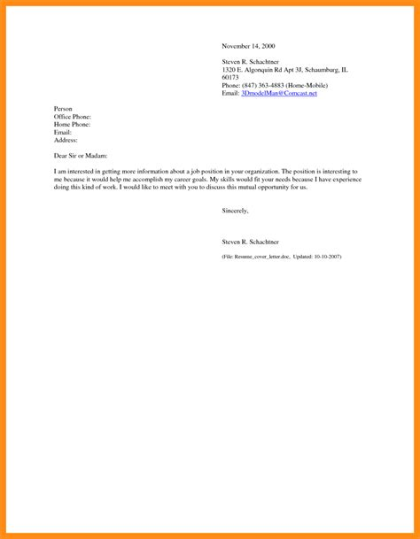 sending resume  email sample memo