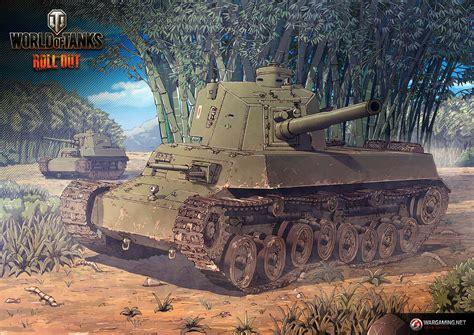 part  type  chi ri eara sensya tanks world