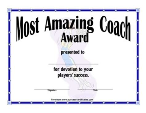 certificate   amazing coach  certificate