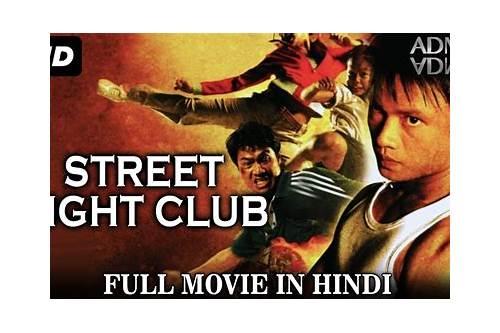 fight club free download in hindi