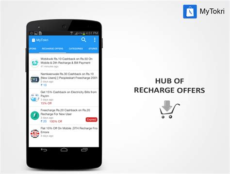 Best Mobile Offers Best Mobile Recharge Offers Mytokri