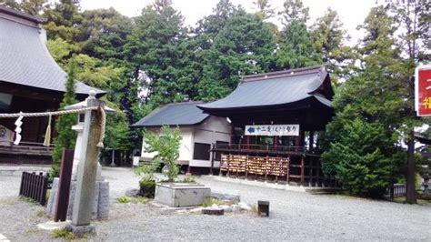d馗or chambre photos ichikawamisato cho images de ichikawamisato cho nishiyatsushiro gun tripadvisor