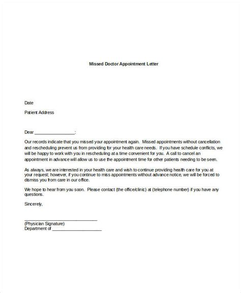 letter  request  reappointment  appointment letter