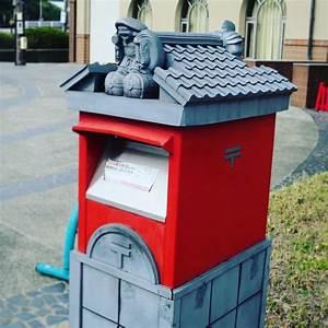 Boite Au Lettre Originale : boite lettre poste originale japon 08 la boite verte ~ Dailycaller-alerts.com Idées de Décoration
