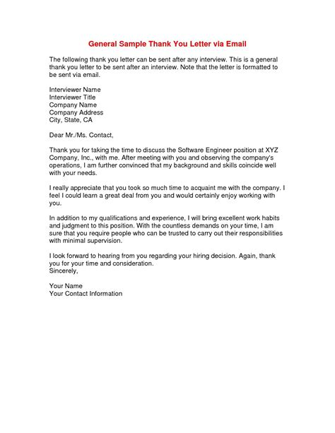 sample   letter  interview  email