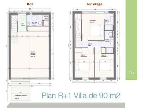 chambre avec privatif sud ouest la palmyre resort