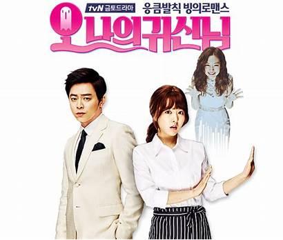Oh Ghost Drama Korea Korean Ghostess